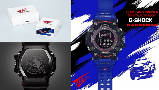 G-SHOCK X TEAM LAND CRUISER TOYOTA AUTO BODY  公開第二波限量聯名錶款