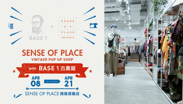 超短暫 日米古著期間店 │ SENSE OF PLACE x BASE 1 VINTAGE