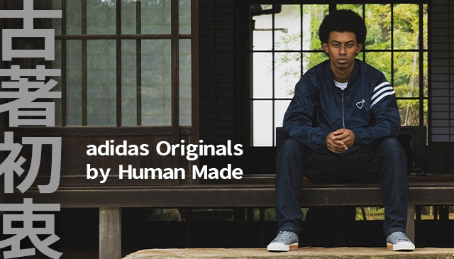 三葉草加個愛心 │adidas Originals by Human Made!NIGO主理全新秋冬聯名系列 復古搭載現代元素驚喜問世